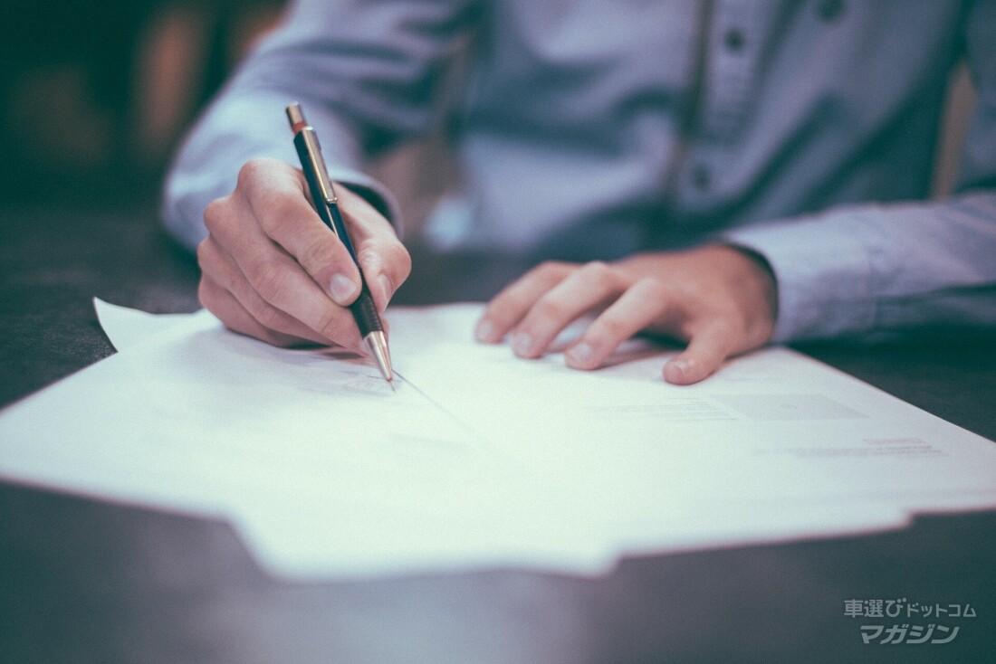 契約後に車をキャンセルできる条件4つ|キャンセル料や違約金について解説