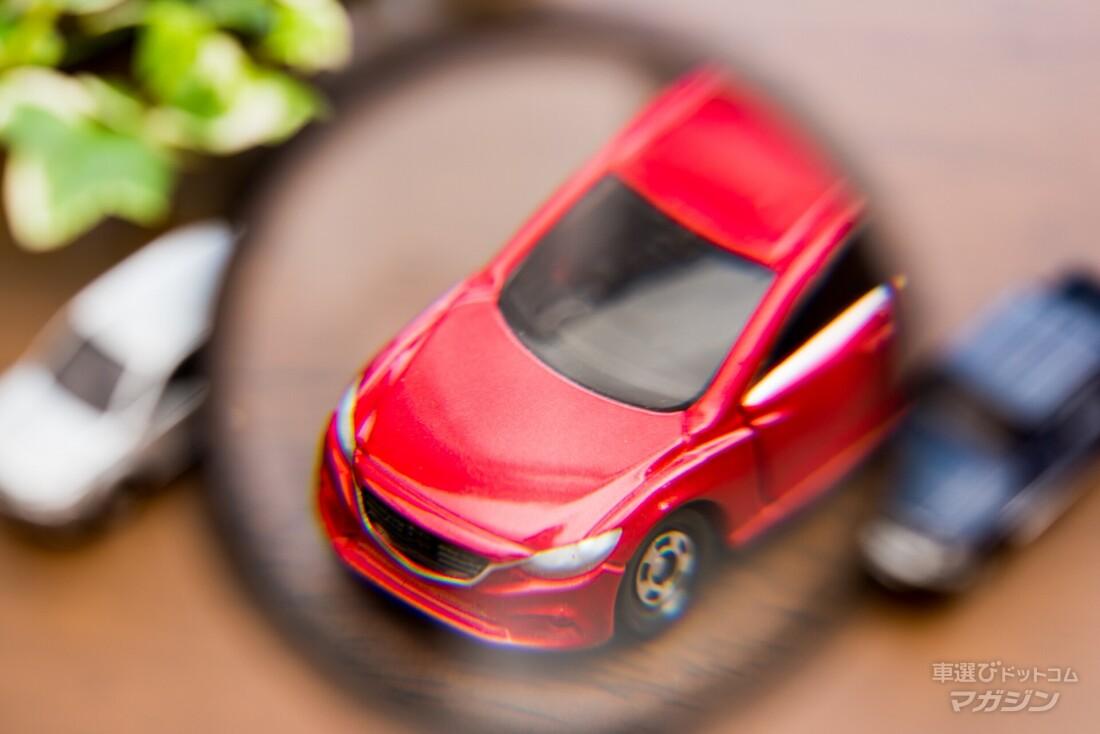 【2021年版】7年落ちでもおすすめな中古車の車種9選 購入時の注意点も紹介