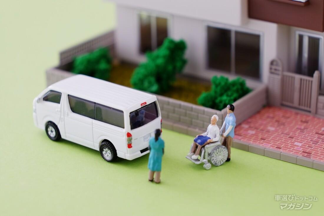介護される側の立場に立った車選び